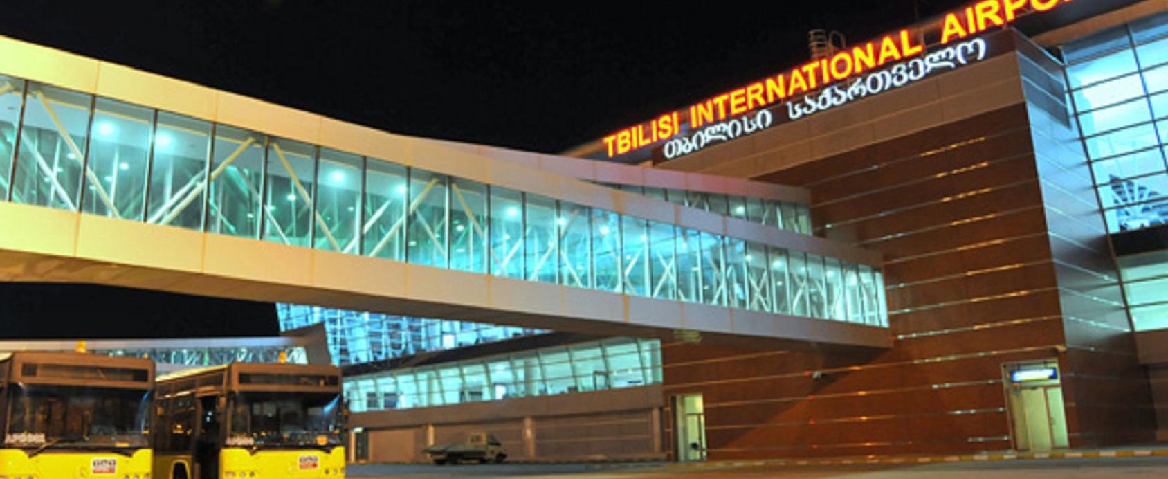 tbilisi-port